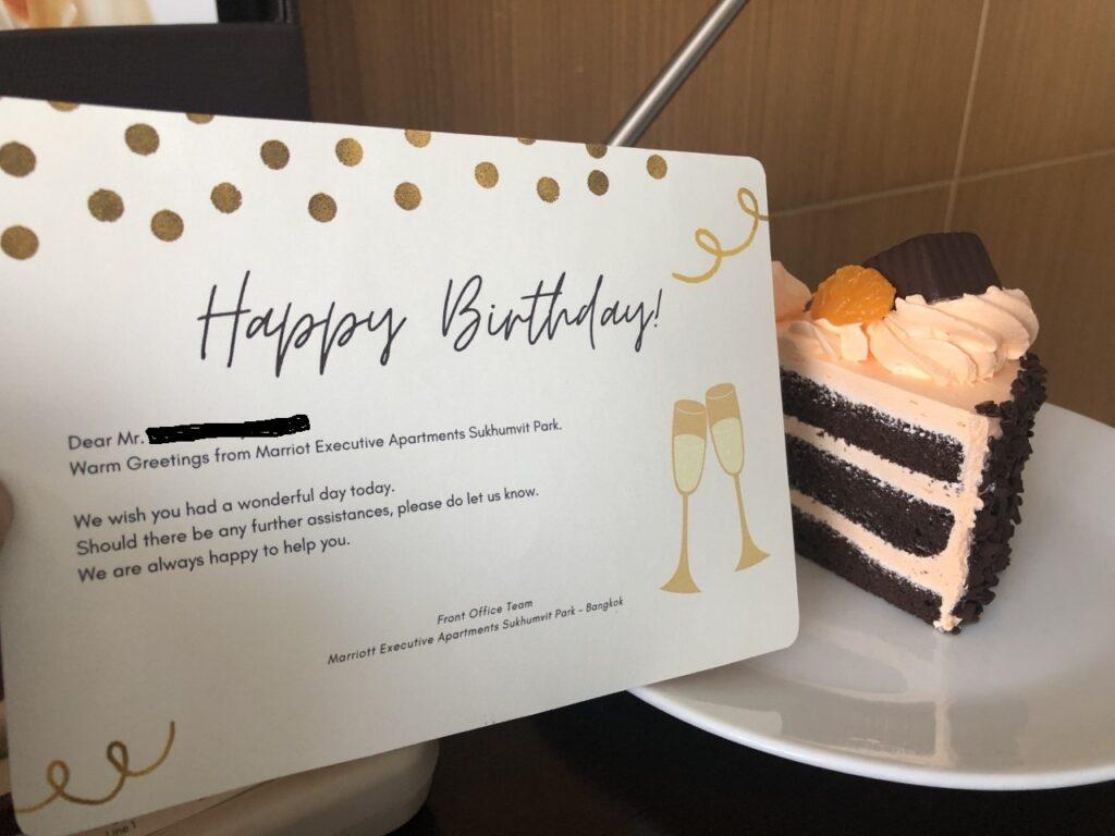 Weirdest Birthday